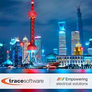Las exitosas conquistas del equipo chino de Trace Software International