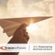 Iniciativas que importan: la Agencia Nacional para la Promoción de las PYMES de Marruecos