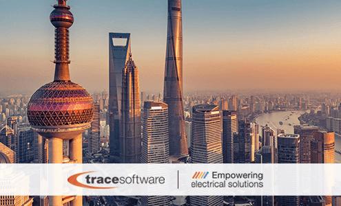 Trace Software International gana premios en China