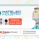 Trace Software International participará en la feria Matelec Industry