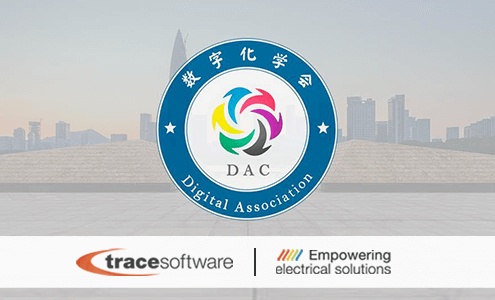 Trace Software International está listo para participar en el Black Technology Festival en China