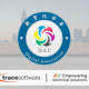 Trace Software International ready to participate in the Black Technology Festival in China