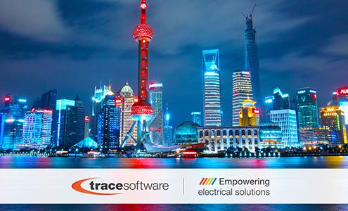 Les conquêtes couronnées de succès de l'équipe Chinoise Trace Software International