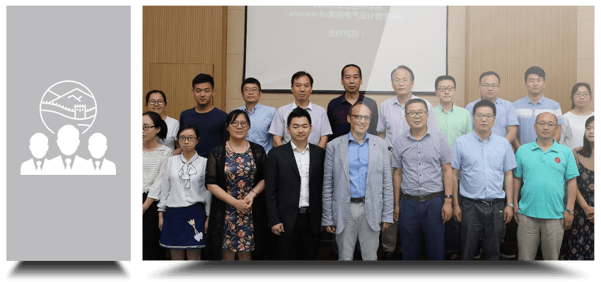 Trace Software Hangzhou Meeting