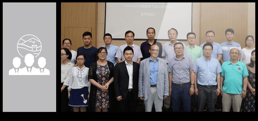 Trace Software Hangzhou Meeting