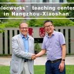 teaching-center-china-en
