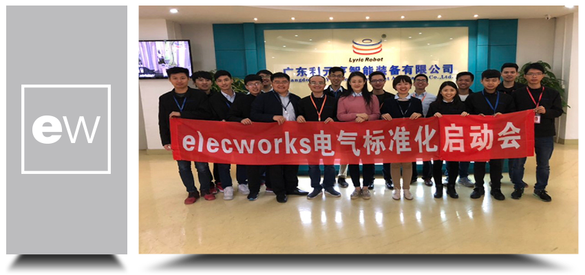 elecworks celebration in China by Trace Software International