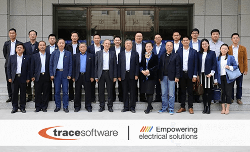 Trace Software International teams up with Luo Yang Economics School in China